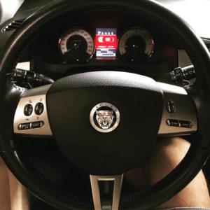 ремонт Jaguar Пенза